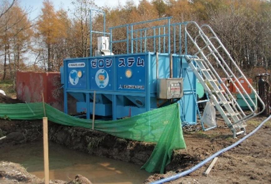 NIHON KASETSU construcción 02