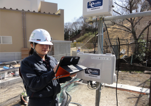Environmental monitoring for construction projects - Nihon